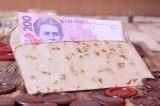 Конверт для денег свадебный
