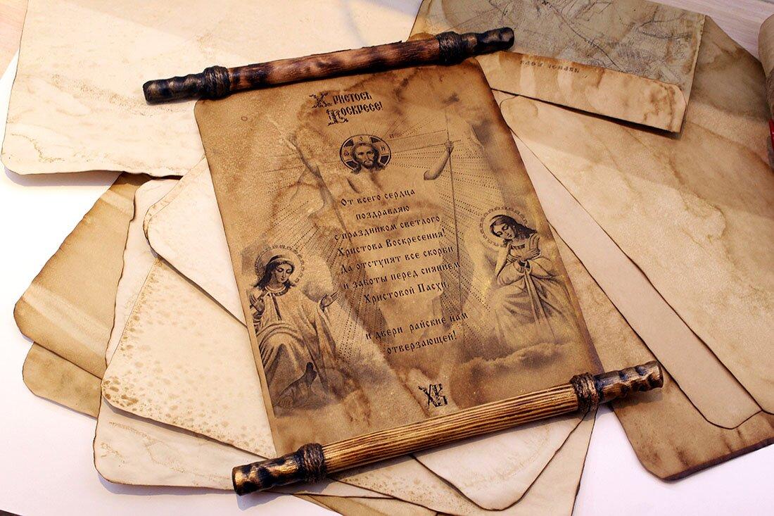 Открытки из старой бумаги, для открыток